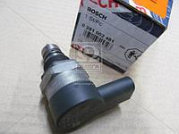 Редукционный клапан (пр-во Bosch) (арт. 0 281 002 481)