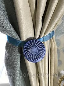 Магніти для штор колір блакитний з візерунком