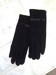 """Женские зимние перчатки на меху """"Santa"""""""