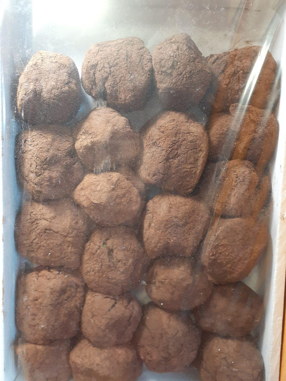 Рахат лукум с какао 1,5кг