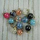 Набор стеклянных шариков 5шт, микс, фото 2