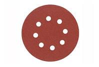 Круг шлифовальный для эксцентриковой шлифмашины VOREL 125 мм P36 5 шт