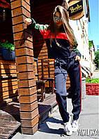 Костюм женский спортивный с капюшоном костюмка Темно Синий