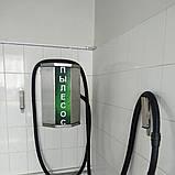 Автомобільна мийка самообслуговування, фото 4