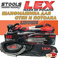 ✅ Шлифмашина для стен и потолка LEX LXDWS175 1700W 🆗 Діодна підсвітка