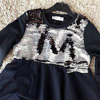 Платье с пайеткой-перевертышем для девочек Турция