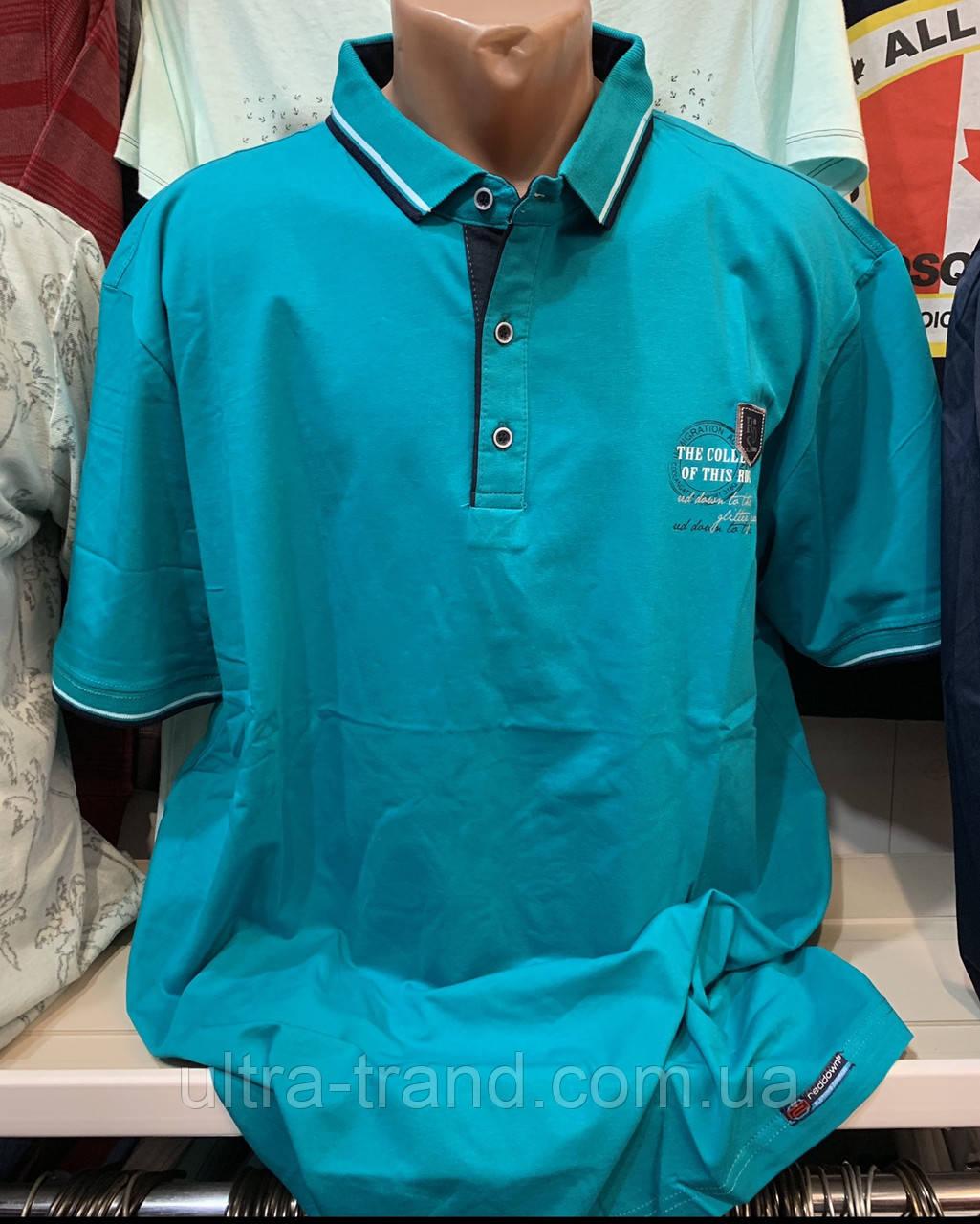 Мужские качественные хлопковые турецкие рубашки футболки больших размеров