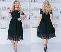 Платье женское миди гипюр Большого размера