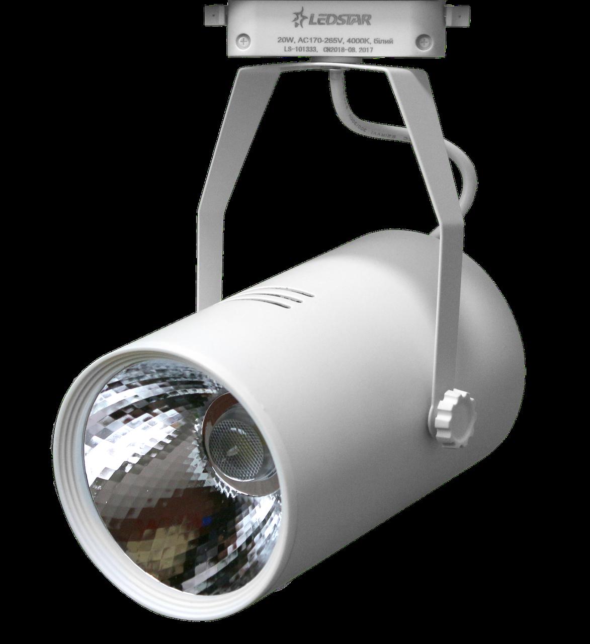 Светильник светодиодный LED 20Вт 4000К 1640Lm трековый LEDSTAR белый