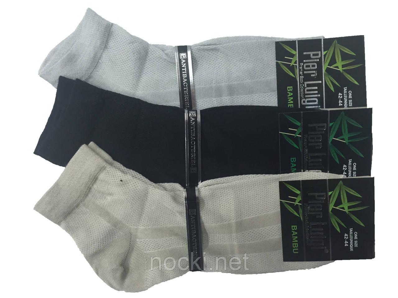 Шкарпетки чоловічі бамбук сітка Pier Luigi