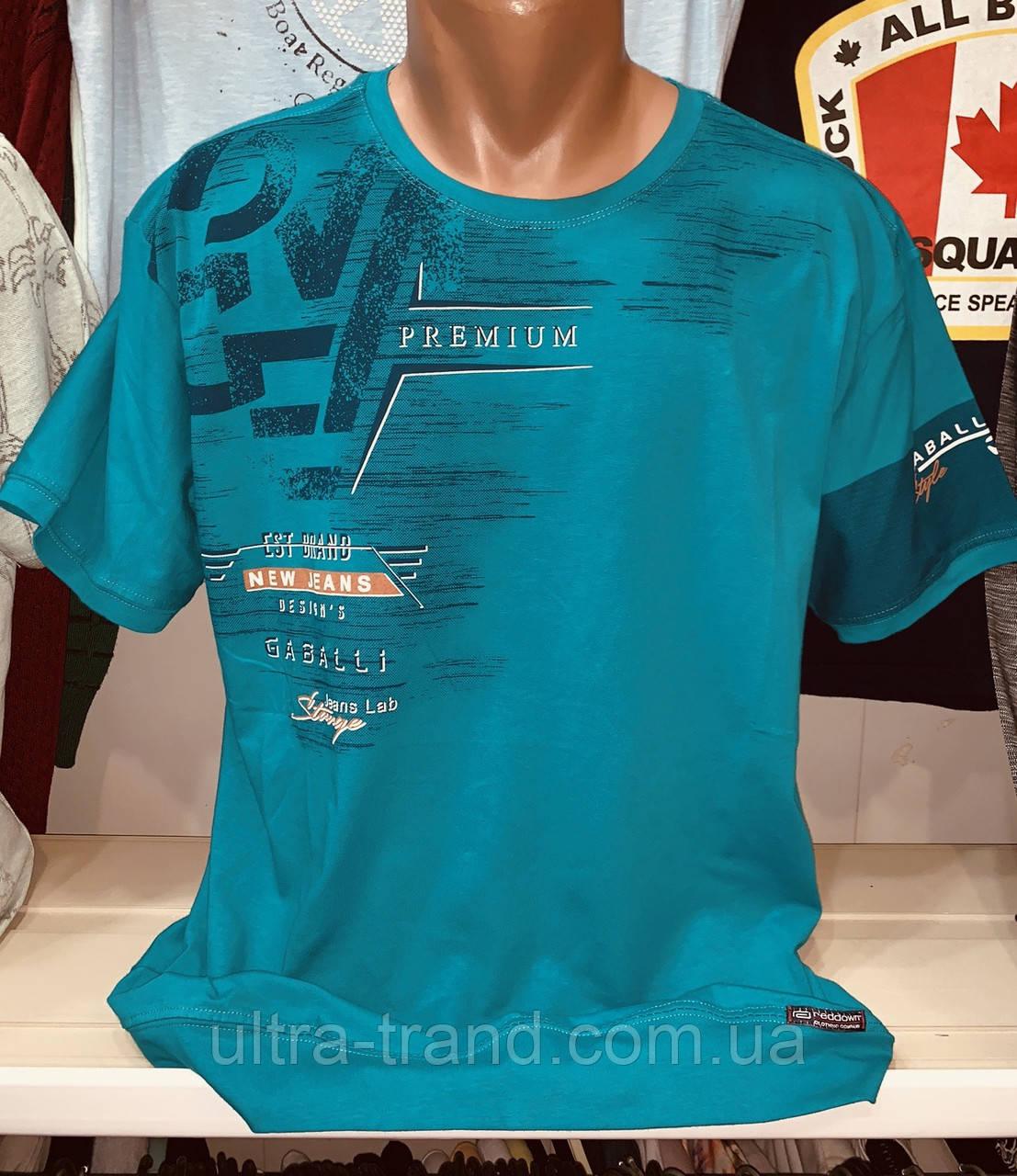Мужские хлопковые турецкие футболки на манжете больших размеров