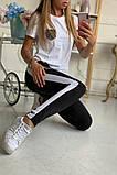 Двухцветный Спортивный костюм майка + штаны брюки Лампас , фото 2
