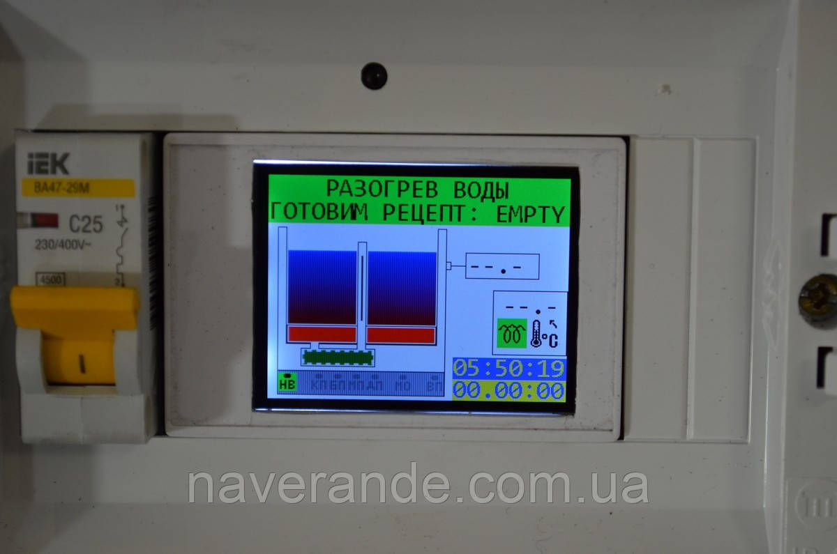 Мини пивоварня автоматическая для дома купить регулируемый тэн для самогонного аппарата
