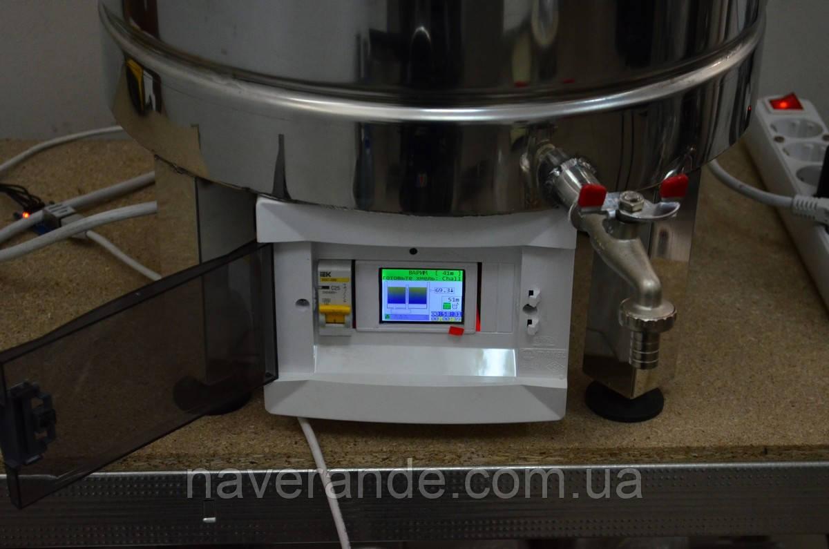Мини пивоварни для дома в украине самогонный аппарат купить в томске адрес