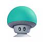 Bluetooth колонка Гриб Rondaful на присоске, фото 10