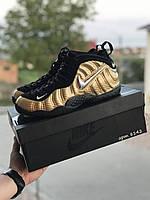 Кроссовки Nike Air Foamposite Pro мужские, Найк Фемпозин. Натуральная кожа. Код SD-8142. Золотые