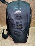 Принт рюкзак nike just doit качество спортивный спорт городской стильный ОПТ Школьный рюкзак, фото 3