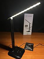 Настольная светодиодная лампа 9Watt сенсорная черная
