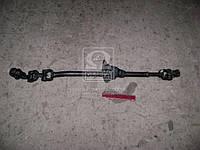 Вал рулевого управления ГАЗ 33104 ВАЛДАЙ карданный в сборе (пр-во ГАЗ) (арт. 33104-3401042)
