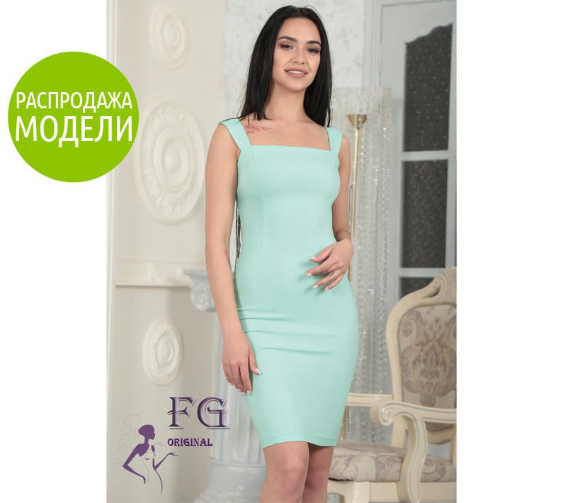 """Летнее платье """"Анталия""""  Распродажа"""