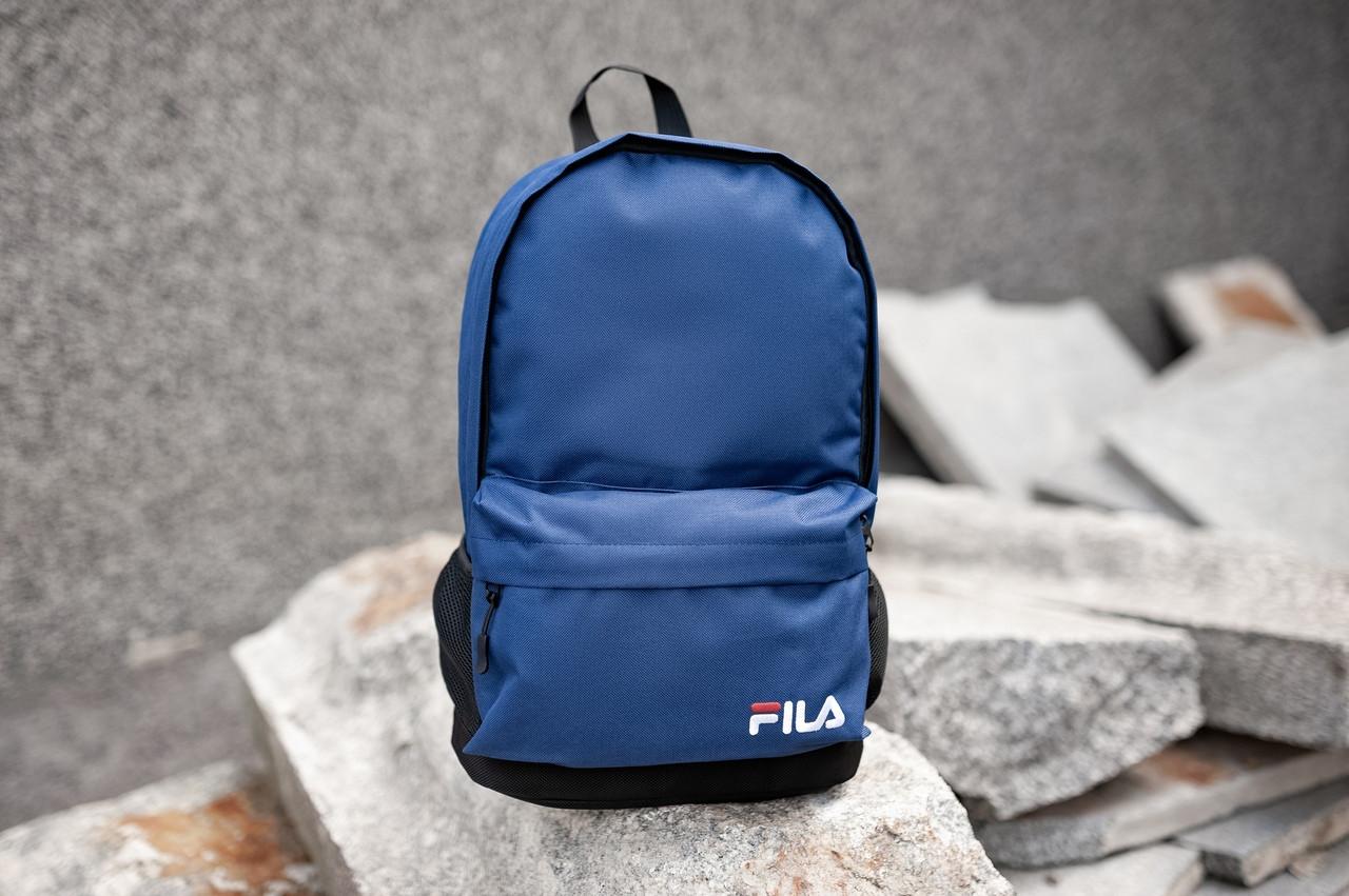 Рюкзак городской Fila (dark blue), городской синий рюкзак фила, синий рюкзак Фила (Реплика ААА)