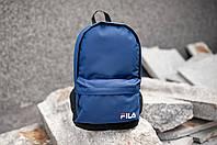 Рюкзак городской Fila (dark blue), городской синий рюкзак фила, синий рюкзак Фила (Реплика ААА), фото 1
