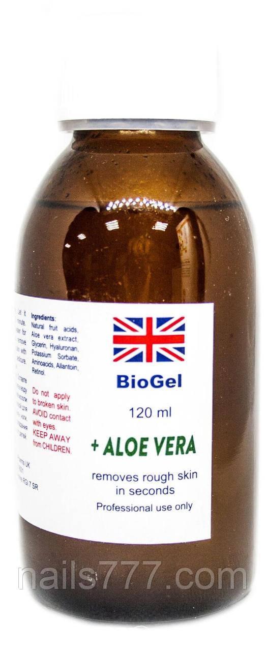 Ремувер пилинг для педикюра BioGel Aloe Vera, 120 мл