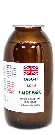 Ремувер пилинг для педикюра BioGel Aloe Vera, 120 мл, фото 2