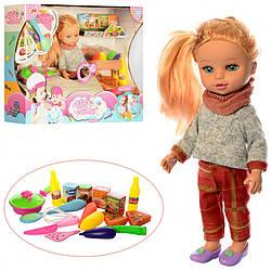 Детская музыкальная кукла 34 см. (5922-B)