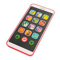 Развивающая игрушка Телефон (M 3487)