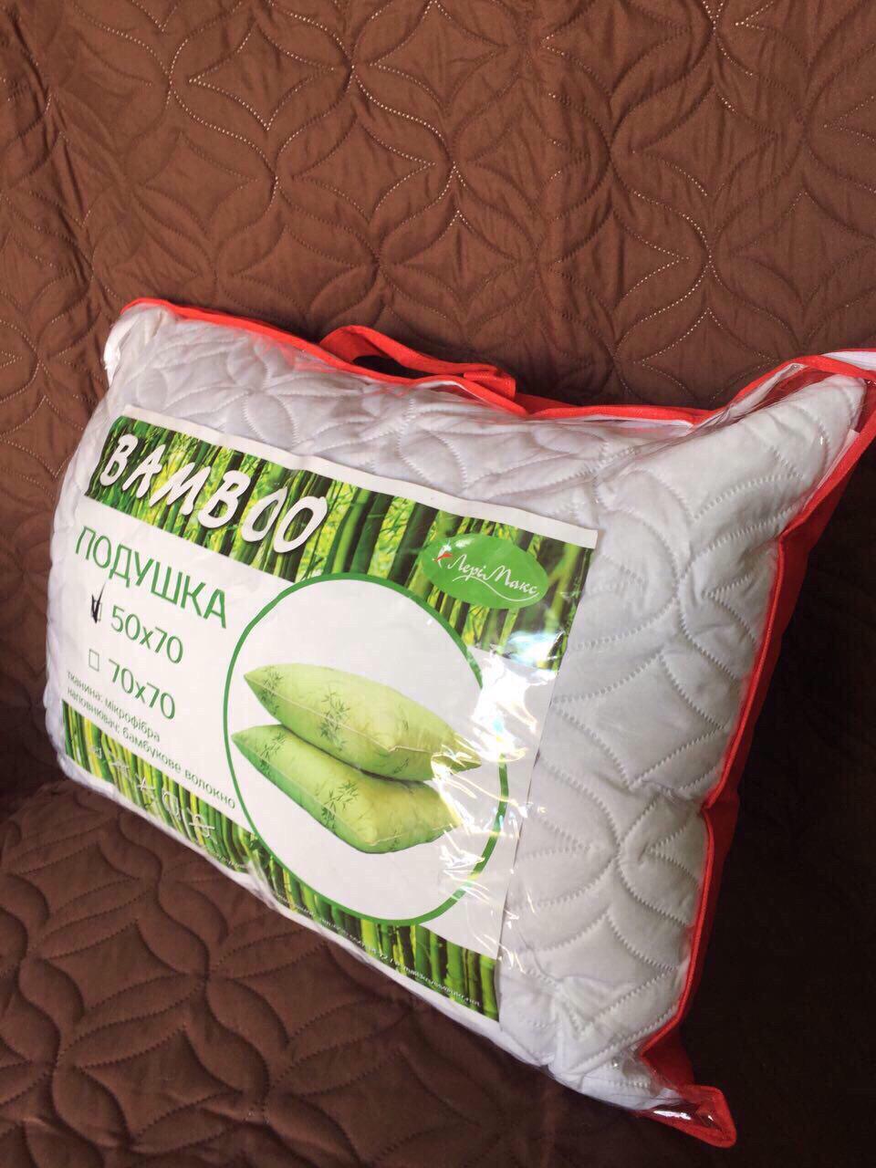 Подушка Лери Макс «Bamboo» 50*70см. 205грн
