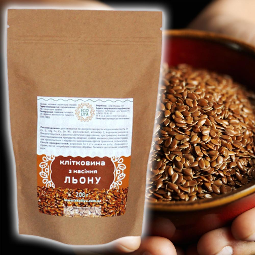 Клетчатка из семян льна Ecoliya, 200 грамм