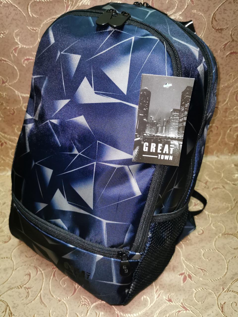 Принт рюкзак GREAT-TOWN качество спортивный спорт городской стильный ОПТ Школьный рюкзак
