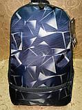 Принт рюкзак GREAT-TOWN качество спортивный спорт городской стильный ОПТ Школьный рюкзак, фото 2
