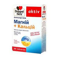 Доппельгерц витамины Магний+Кальций таблетки 1600 мг №30