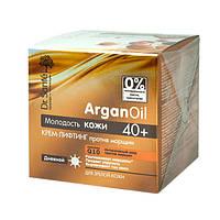 Dr.Sante ArganOil крем-ліфтинг проти зморшок денний 40+ 50 мл