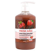 Fresh Juice крем-гель для душу Шоколад і Полуниця 750 мл