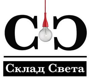 Каталог Светильников