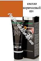 Крем для обуви светло коричневый 031 Salamander Professional Wetter Schutz 75 мл, фото 1
