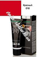 Крем для обуви красный 018 Salamander Professional Wetter Schutz 75 мл
