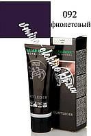 Крем для обуви фиолетовый 092 Salamander Professional Wetter Schutz 75 мл