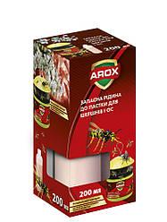 Рідина для пастки проти шершнів, ос і мух 200 мл AROX