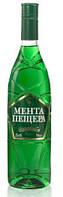 Ликер мятный Peshtera 0,7л 25% (Болгария, ТМ Peshtera)