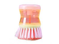 Щетка дозатор  для мытья посуды Radiance  Оранжевый