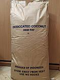 "Стружка кокоса Малайзія ""Medium"" 1 кг, жирність 65%, фото 4"