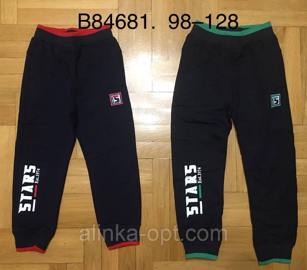Спортивные брюки для мальчиков Grace оптом , 98-128 рр.