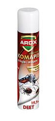 Аэрозоль от комаров, мошек и клещей 90 мл AROX
