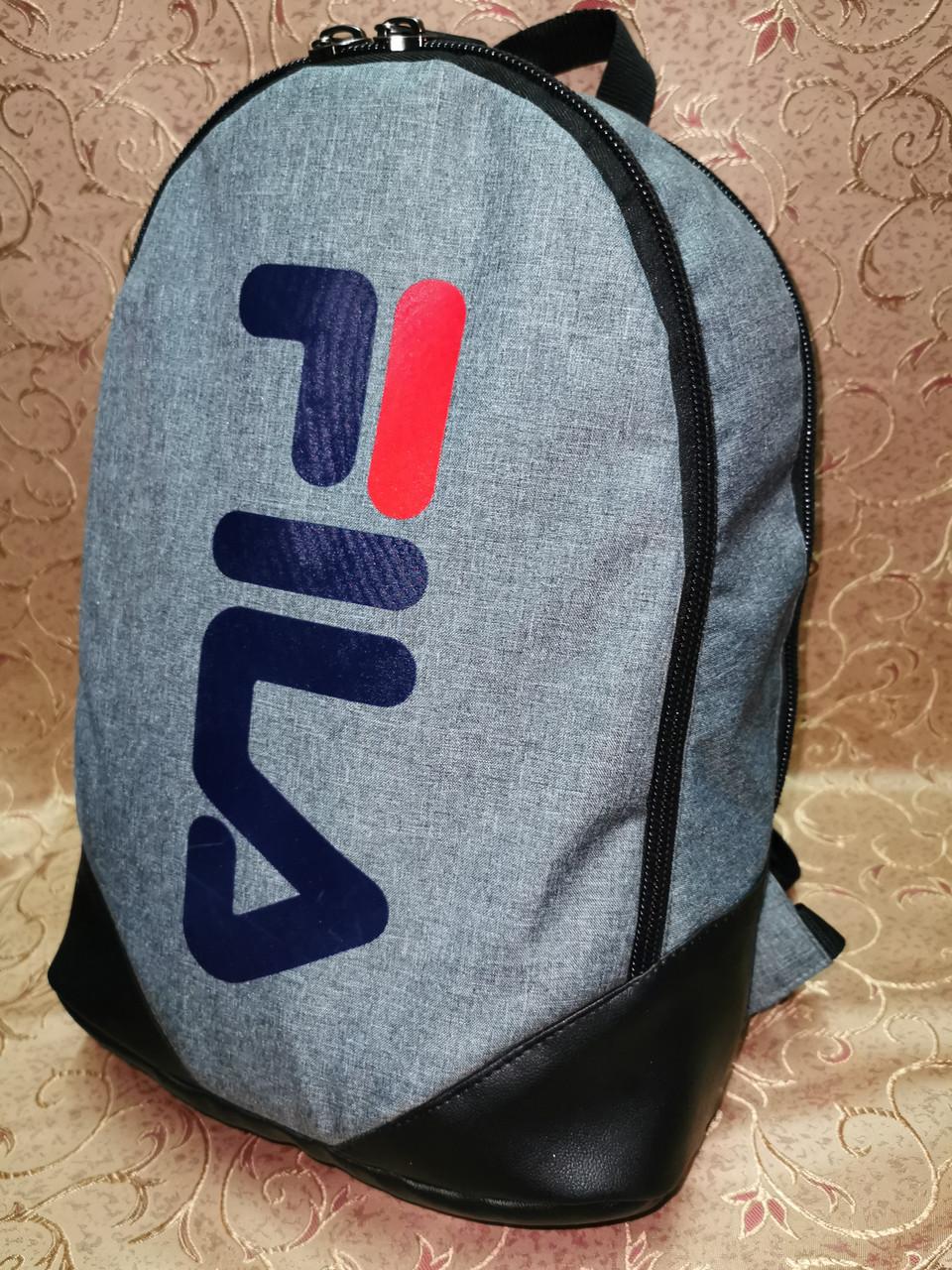 Рюкзак  мессенджер с кожаным дном Супер молния спортивный городской стильный ОПТ