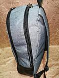 Рюкзак  мессенджер с кожаным дном Супер молния спортивный городской стильный ОПТ, фото 3