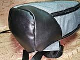Рюкзак  мессенджер с кожаным дном Супер молния спортивный городской стильный ОПТ, фото 5